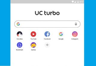 Guideline for Taking Screenshots on UC Browser