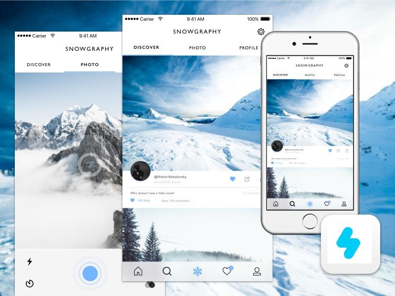 snow-main-interface