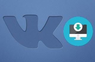 Melhores 5 Soluções Para Baixar Vídeos VK