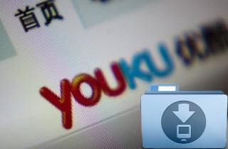 Acesse e Baixe Vídeos do Youku Com Facilidade