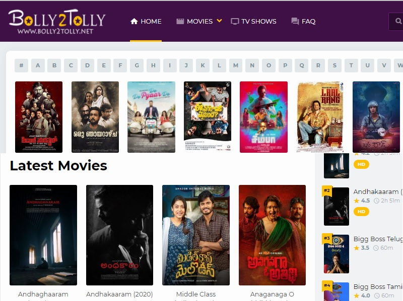 bolly2tolly interface
