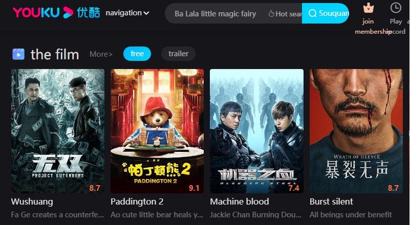 youku interface