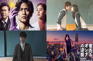 Best 8 Sites to Watch Japanese Drama