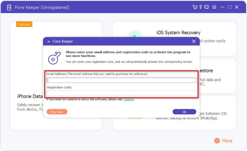enter registration code