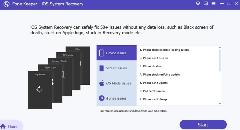 ios system recovery interface
