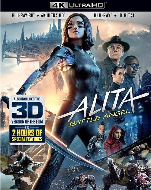 3d movie sites alita